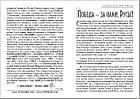 Буклеты формата  А5 (половина А4, 16,8х21см)